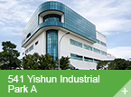 general-industrial-541-yishun-industrial-park-a