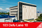 logistics-warehouse-103-defu-lane-10